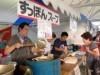 浜名湖弁天島でスッポンイベント すっぽんスープを100円で提供