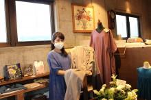 浜松・細江町にハンドメードショップ 「自分だけの一着が見つかる場所に」