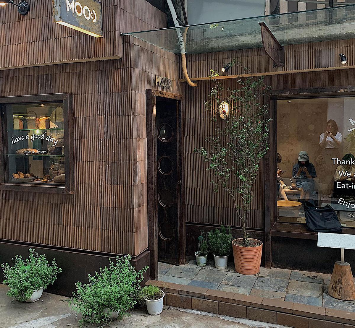 「MOO:D Kafe」の外観
