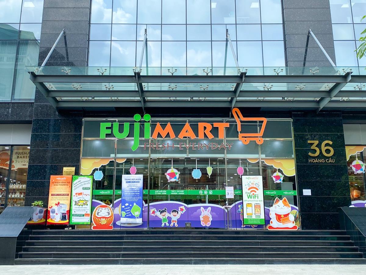 「フジマート」2号店の外観