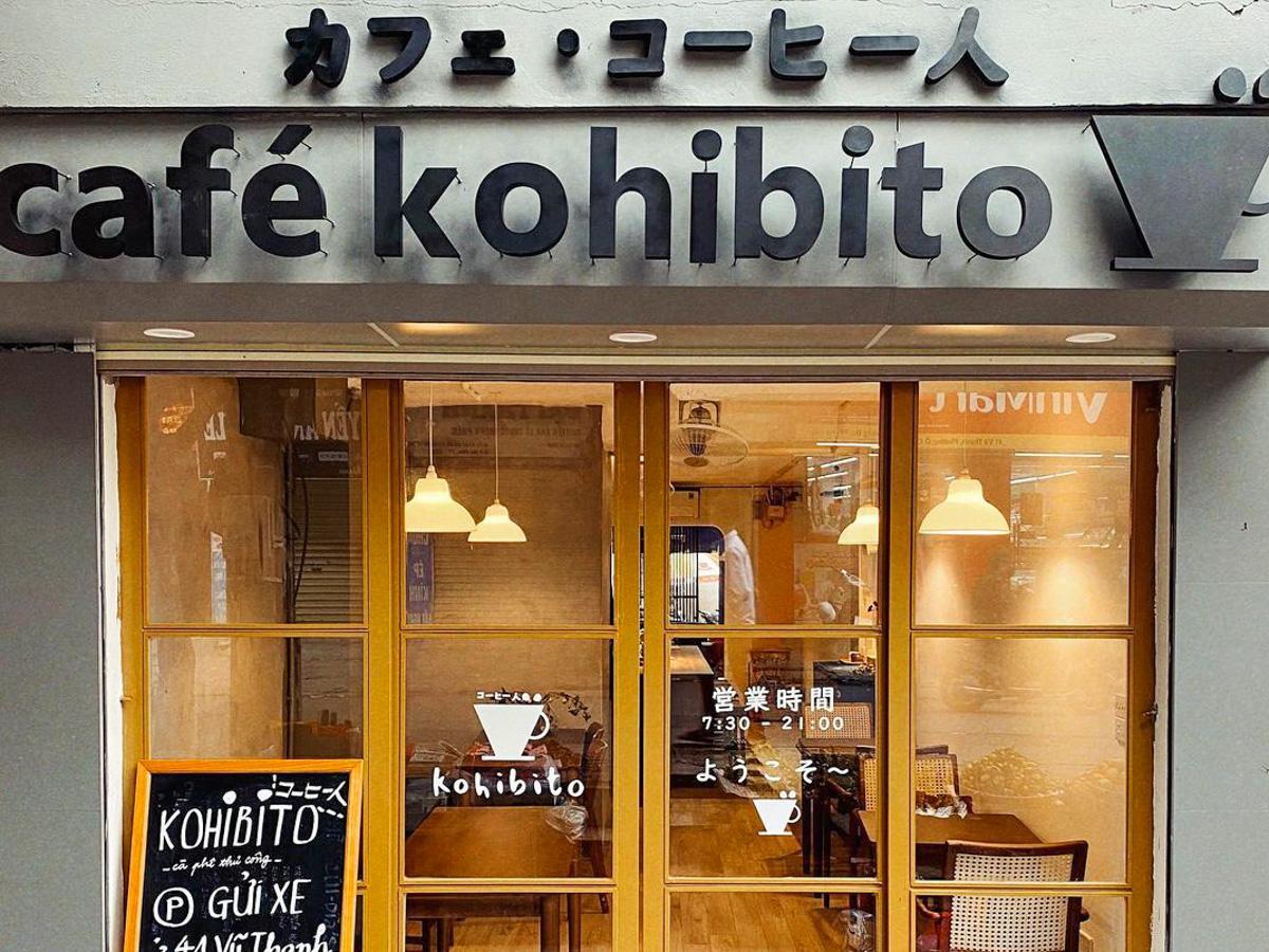 「カフェ・コーヒー人」の外観