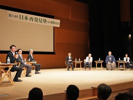 村尾信尚さんが司会を務めた公開フォーラムの様子