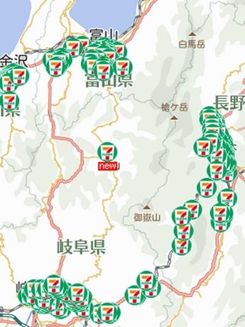 飛騨エリア初出店(中央赤帯)を示すセブン-イレブン・ジャパンの店舗検索地図 ©2013 ZENRIN