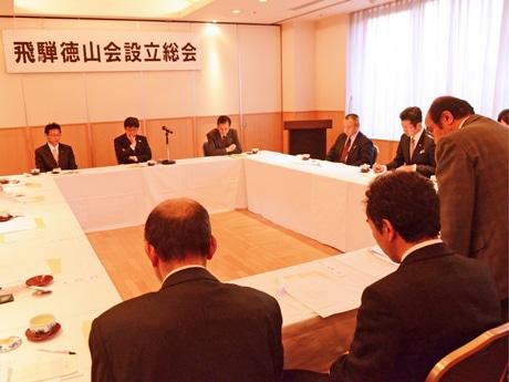 飛騨広域の異業種14社が集まった「飛騨徳山会」設立総会