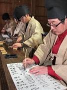 高山で伝統のかゆ占い-ソチ五輪、フィギュアで日本メダル独占のご神託