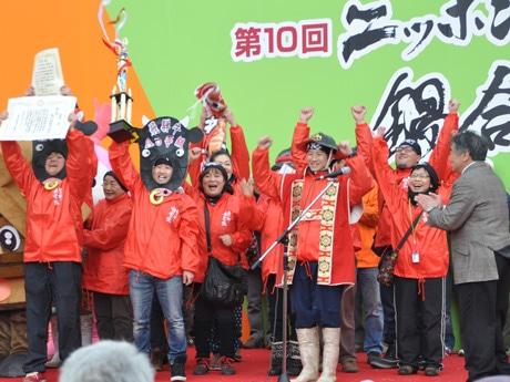優勝の喜びに沸く白川郷鍋食い隊メンバー