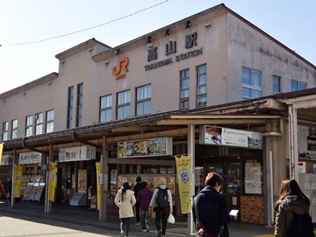 現在のJR高山駅