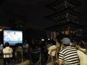 飛騨国分寺で屋外映画上映会 「きっと、うまくいく」、運営スタッフ呼び掛け