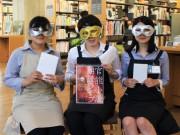 飛騨市図書館で官能小説朗読ライブ 図書司書3人、一肌脱ぎ開催へ