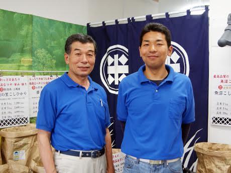 店主の平田隆則さん(写真左)と義敬さん