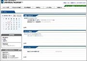 近畿大学が保護者用ポータルサイト開設 出欠状況や成績照会