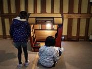 鴻池新田会所で江戸~昭和の民具展示 両替商で使ったそろばんも