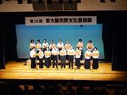 東大阪アリーナなどで「東大阪市民文化芸術祭」 150団体参加、お茶席も