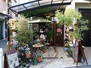 東大阪の「Cafe&Gallery K2 ひょうたん山の秘密の部屋」が2周年 自宅ガレージを改装