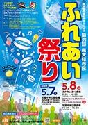 東大阪・花園でオリックスVS広島2軍戦 2日間限定で球場名変更、野球教室も