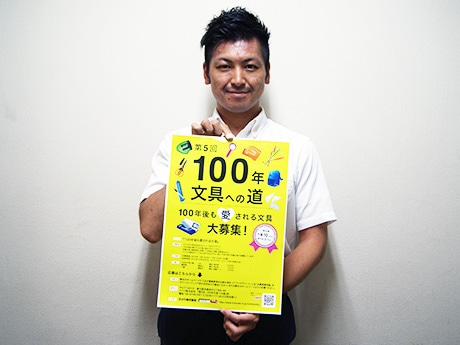 作品応募を呼び掛ける商品管理部の梶川涼さん