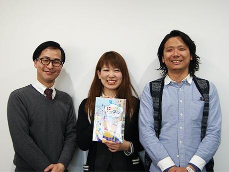 左から、プロジェクト中心メンバーのコノエの仲本威史さん、城戸春乃さん、エンジンズの小林一博さん
