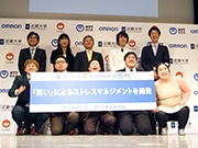 近畿大学が「笑い」の医学的検証研究 吉本、オムロン、NTT西と共同で