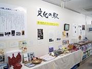 東大阪・八戸ノ里駅前に「文化の駅」 街の歴史とものづくり文化を紹介