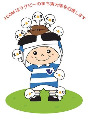 東大阪市のマスコットキャラクター「トライくん」とケーブルインターネットZAQのキャラクター「ざっくぅ」のコラボレーションイラスト