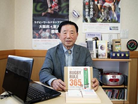 東大阪のサークル「匠の街」、卓上メモ第3弾発売へ 日替わりでラグビー豆知識