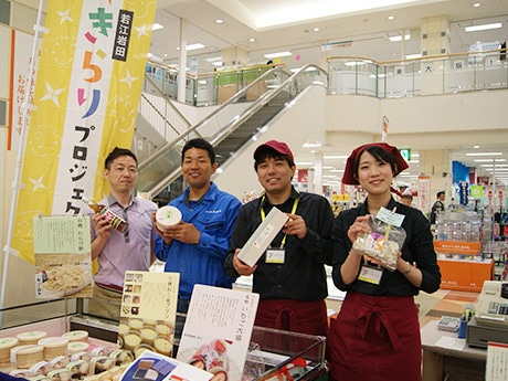 若江岩田駅周辺の若手商店主らで構成する「きらりプロジェクト」