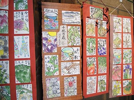 東大阪市内で制作した絵手紙を展示