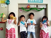 東大阪の雑貨メーカーが手作りイベント 地域児童にものづくりの楽しさ伝える