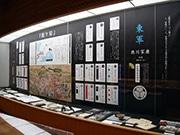 司馬遼太郎記念館で企画展「関ヶ原」 執筆時の取材ノートや撮影小道具も