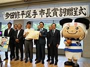 東大阪市、陸上・多田修平選手に市長賞詞贈呈 世界陸上のメダル獲得たたえ
