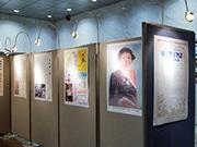 東大阪で田辺聖子文学館出張展示 少女の視点で書いた戦争体験作品を紹介