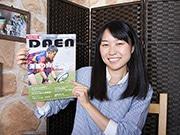 東大阪発ラグビーフリーペーパー「DAEN」2号発刊 「ルーティン」を特集