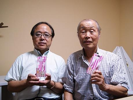 マツダ紙工業の松田和人社長(写真左)と西森産業の西森昭博社長(同右)