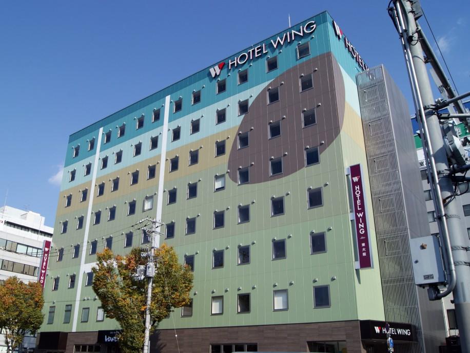 「ホテルウィングインターナショナルセレクト東大阪」外観