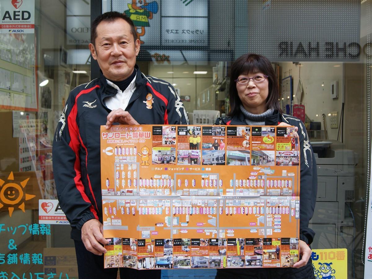 瓢箪山中央商店街振興組合の西仲則夫さん(写真左)