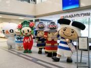 東大阪市役所でゆるキャラグランプリ報告会 トライくんが銅メダル披露