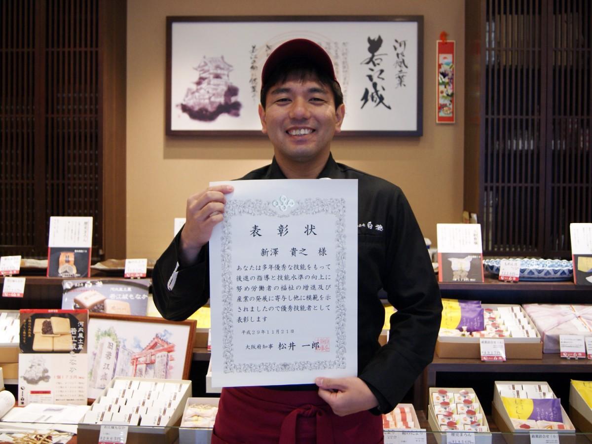 「なにわの名工」を受賞した新澤貴之さん