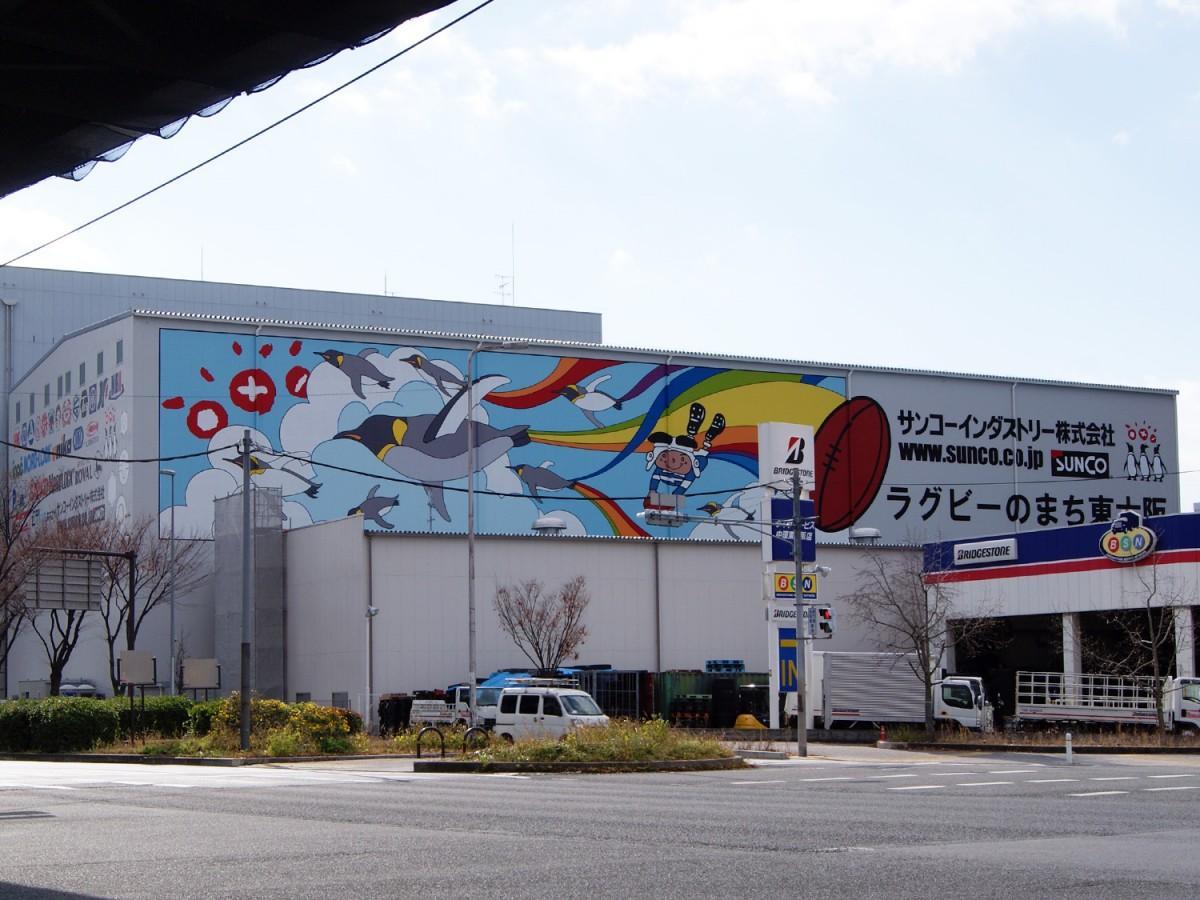 サンコーインダストリー長田センターの外観