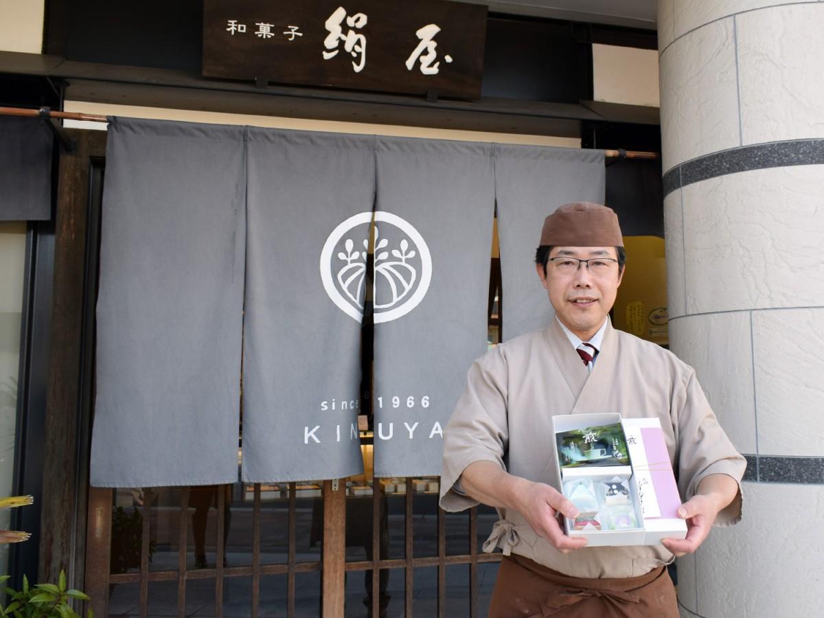 優秀賞を受賞した菓心庵 絹屋の西田浩明さん