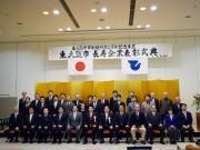 東大阪で市制施行50周年長寿企業表彰 創業100年超の34社を顕彰