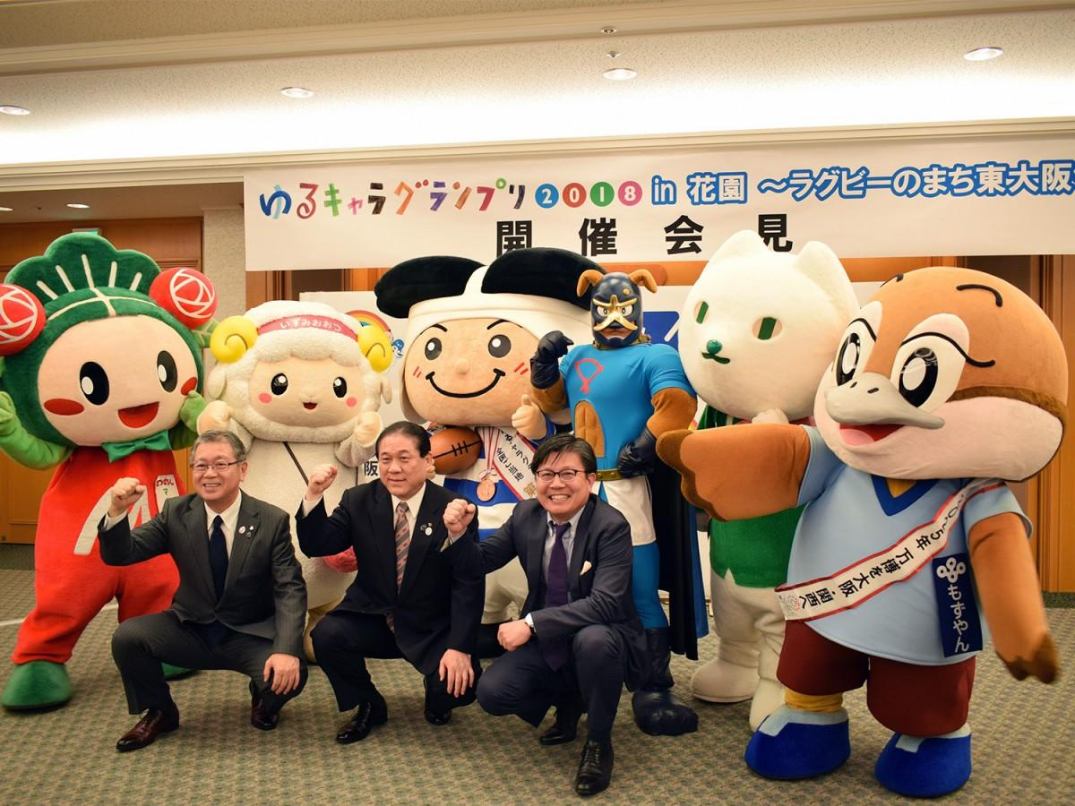 会見には大阪府内のキャラクターとりそなグループの「りそにゃ」が駆けつけた