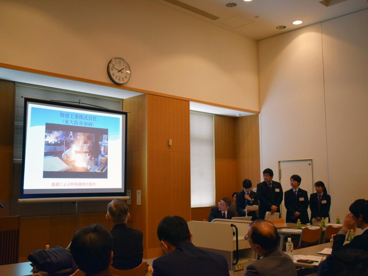 高校生・大学生が「東大阪モノづくり体験塾」成果発表 市内16企業が受け入れ
