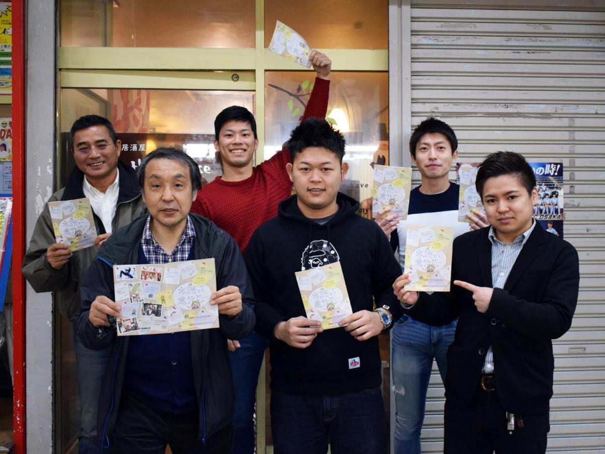 大阪商業大学学生が小冊子「布施って意外と…」制作 学生目線で街を紹介