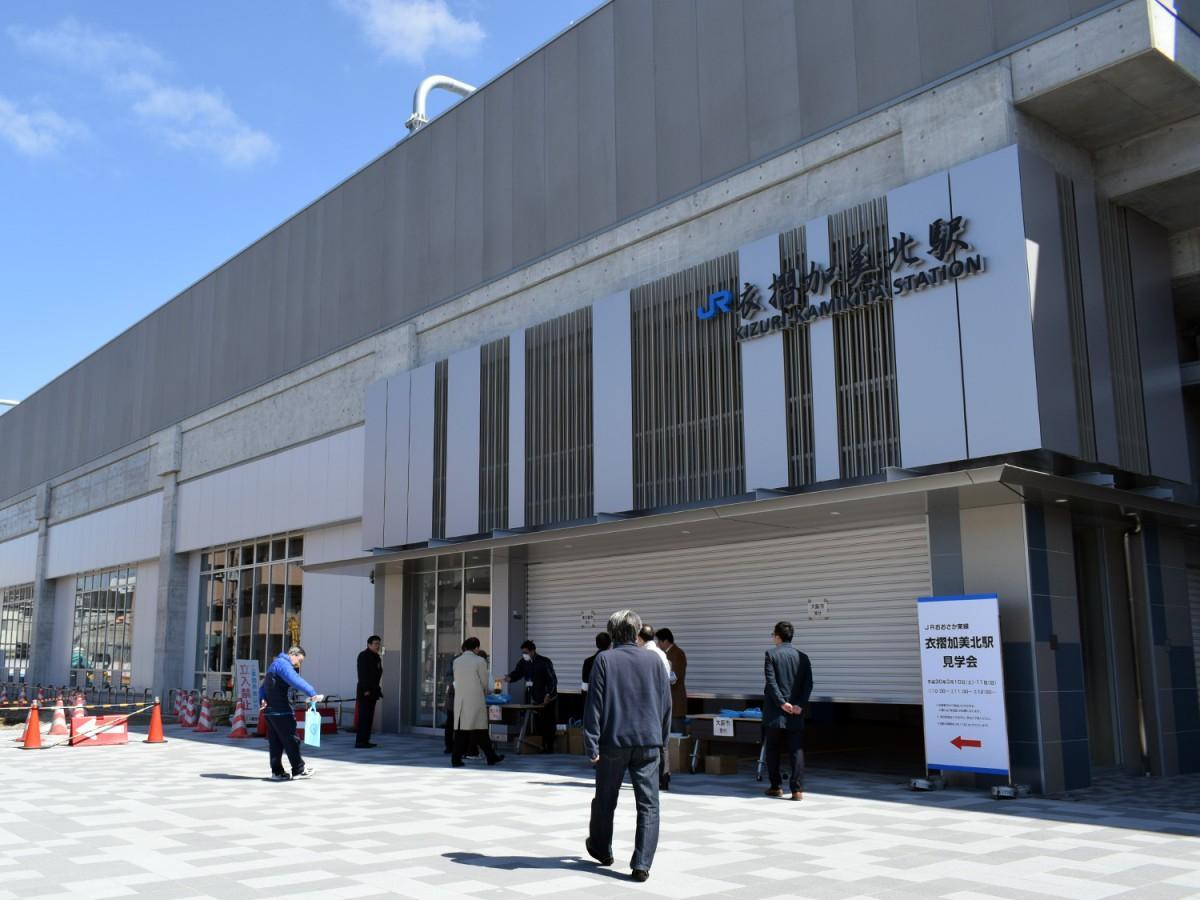 3月17日に開業する衣摺加美北駅