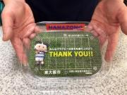 東大阪市、店舗向け「ラグビーのまち」PRツール製作 W杯開催アピール