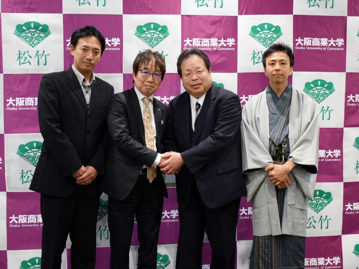 大商大と松竹、連携講座を開設 落語や演劇など5講座 - 東大阪経済新聞