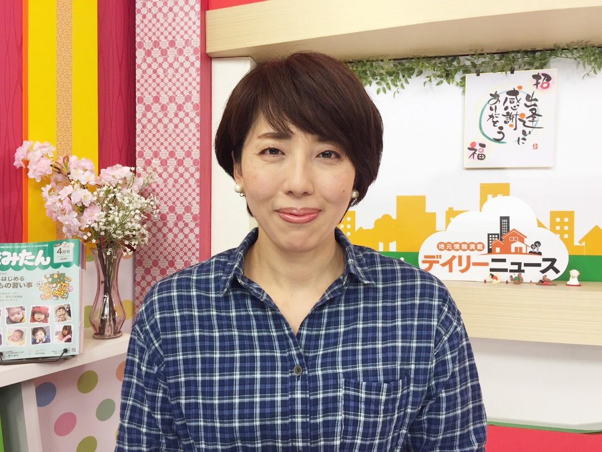 「デイリーニュース東大阪」キャスターの三野真紀子さん