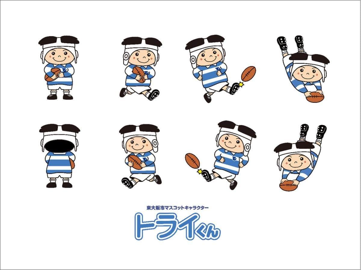 東大阪市、マスコットキャラクター「トライくん」をリニューアル