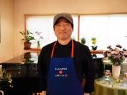 東大阪・瓢箪山のイタリア料理店「フィアスケッタ」がオープン13周年