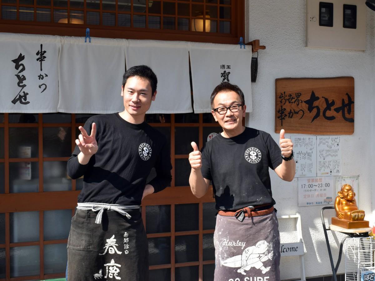 店主の田中裕之さん(写真右)